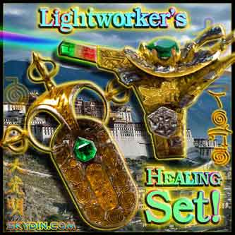 Lightworker-Reiki-Sekhem-Healing-Jewlry-Set